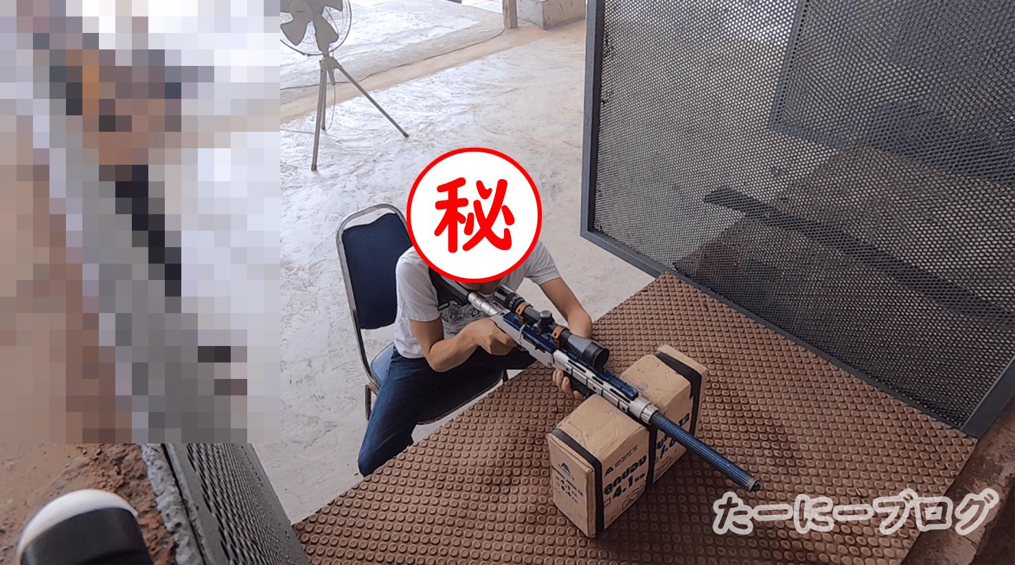 実弾銃スナイパー