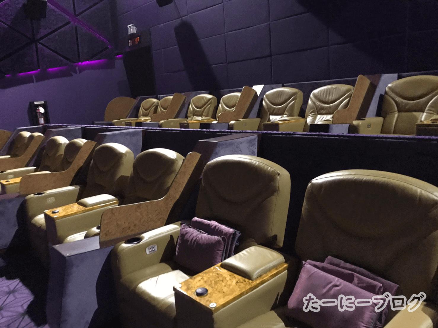 映画VIP席