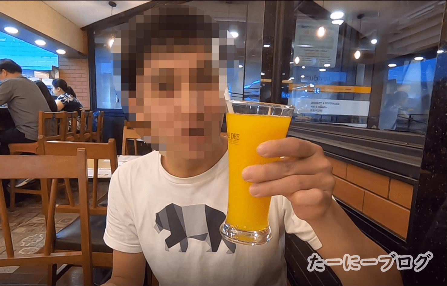 フードランドオレンジジュース