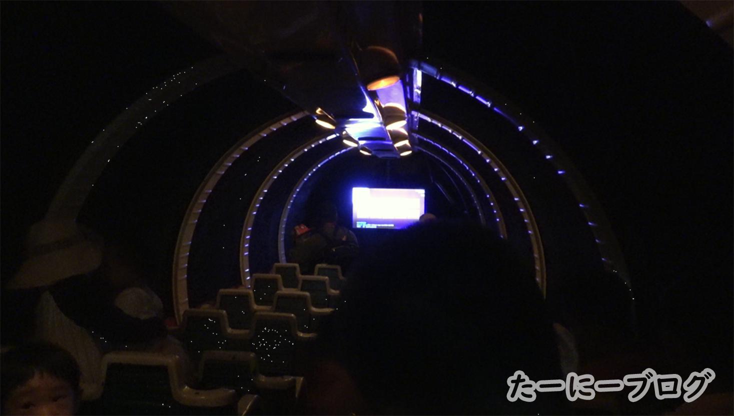 アメイジング宇宙船